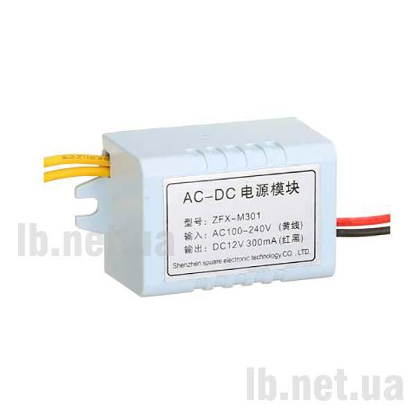 Источник питания AC-DC, 12В 0.3А, 110-220В (для W1209), ZFX-M301