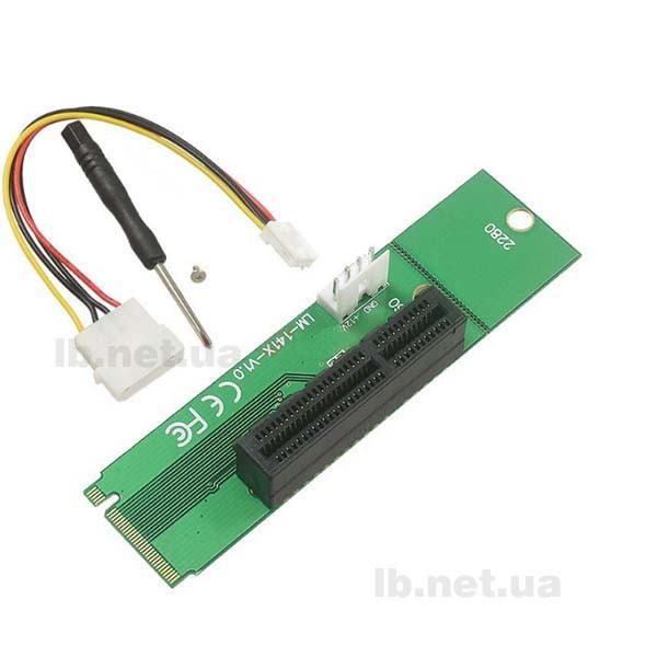 Переходник M2 to PCI-E 4x 1x